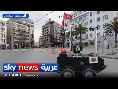 مخاوف في تونس من موجة ثانية لفيروس كورونا  - نشر قبل 12 ساعة