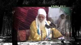 Antim Yatra | Sant Baba Balwant Singh Ji Sidhsar-Sihode wale | 24.6.2014