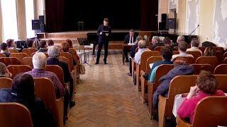 Преподаватели школ искусств Тамбовской области обсудили современные методы обучения