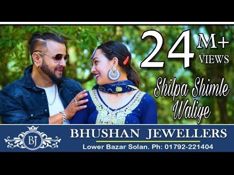 Full Video Song Shilpa Shimle Waliye | Nati King Kuldeep Sharma