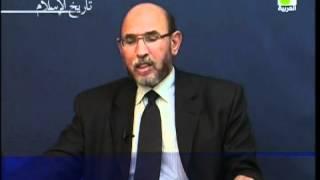 تاريخ الإسلام - الحلقة رقم 17
