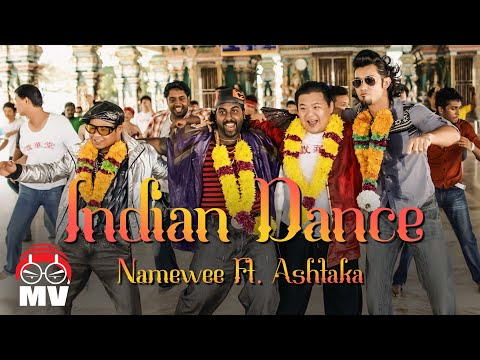 Indian Dance - Namewee + Ashtaka [Hantu Gangster 鬼老大哥大] OST 電影插曲