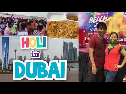 #DIML | Jolly Holi in Dubai | Holi Celebrations in Al Mamzar Park,Dubai | Telugu Vlogs | హోలీ దుబాయ్