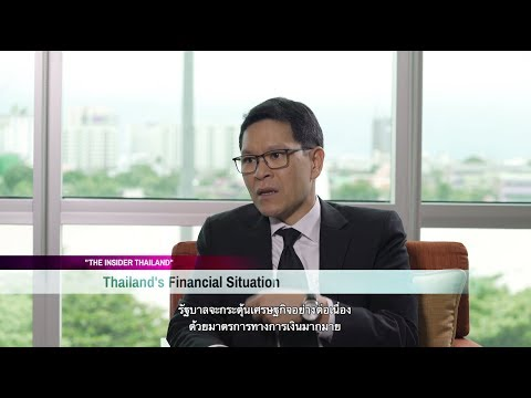 The Insider Thailand Ep38: Full Episode