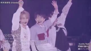 [中字] 180608 「SHINee WORLD THE BEST 2018~FROM NOW ON~東京巨蛋」6/27正式發行 短篇預告|呆呆壹肆伍