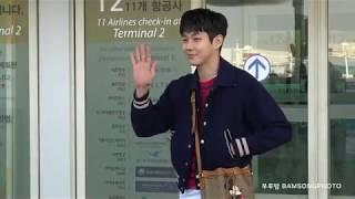 '기생충' 최우식 아카데미 참석차 LA로 출국(Parasite actor Choi Woo-shik left for LA to attend the Academy Awards)