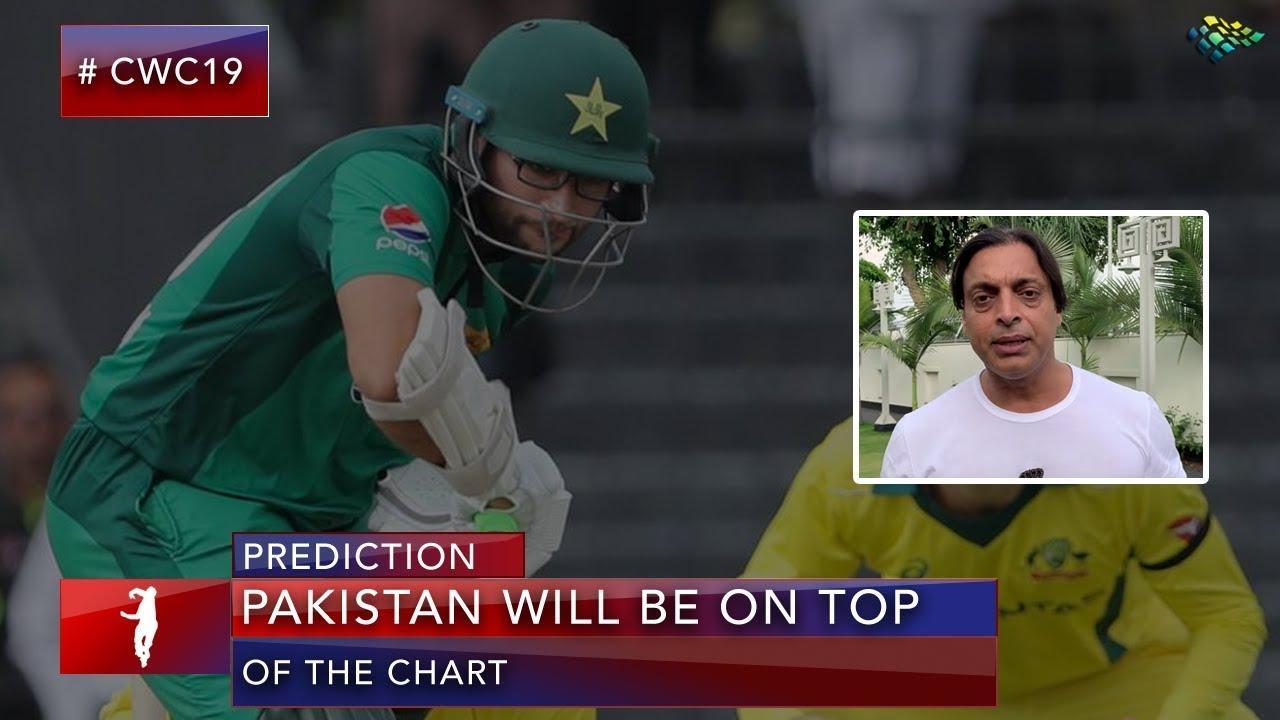 Pakistan vs Australia   Shoaib Akhtar Gives A Good AND A Bad News for Pakistan Before the Match