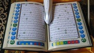 Quran Pen Reader Review