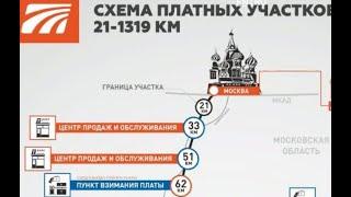 Фото Едем к морю-2020. Часть 1. МКАД - 62 км М4 \