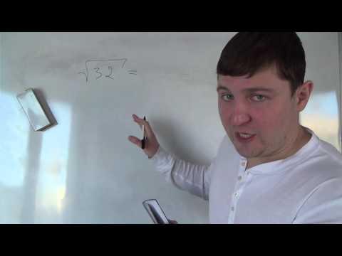 Алгебра 8 класс Выносим множитель из под знака корня