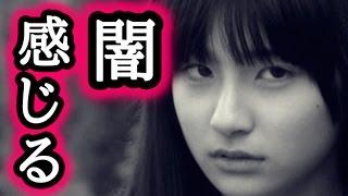 【衝撃】吉田里琴、芸能界引退したはずの女優、闇を感じる行動に チャン...