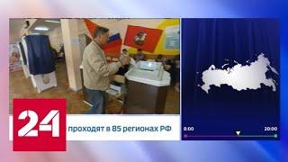 Смотреть видео Электронное голосование в Москве: явка составила 34 процента - Россия 24 онлайн