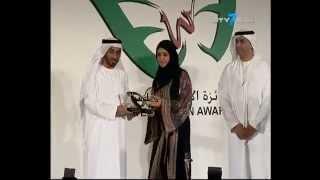 Emirates Women Award Ceremony (Cycle 12) covered on City 7 Dubai