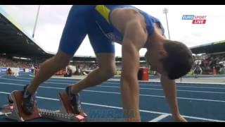 4х100м финал Б Мужчины - Командный чемпионат Европы 2014