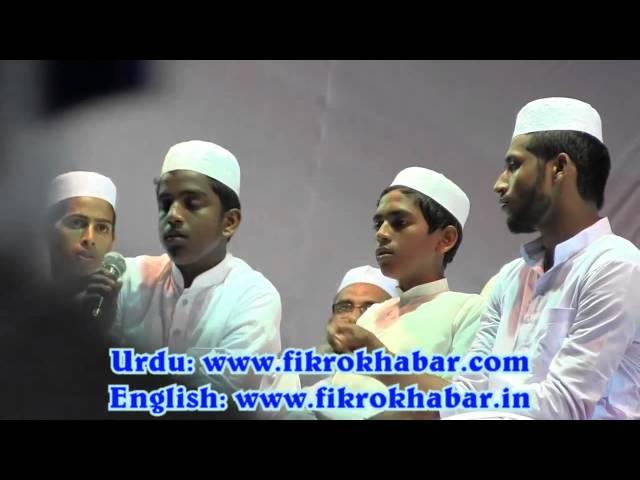 Quran ka mojiza youtube