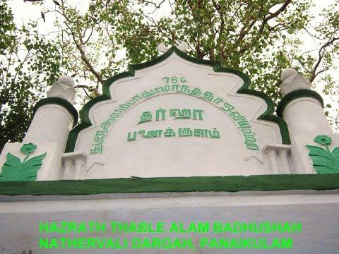 SUFI SAINTS OF PANAIKULAM By A. Jainullabudin Faizi - Tamil Islamic Song