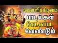 Amman Powerful Bhati Padal | Powerful Durgayei Tamil Padalgal | Best Tamil Devotional Songs