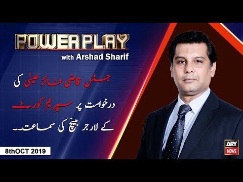 Power Play | Arshad Sharif | ARYNews | 8 October 2019