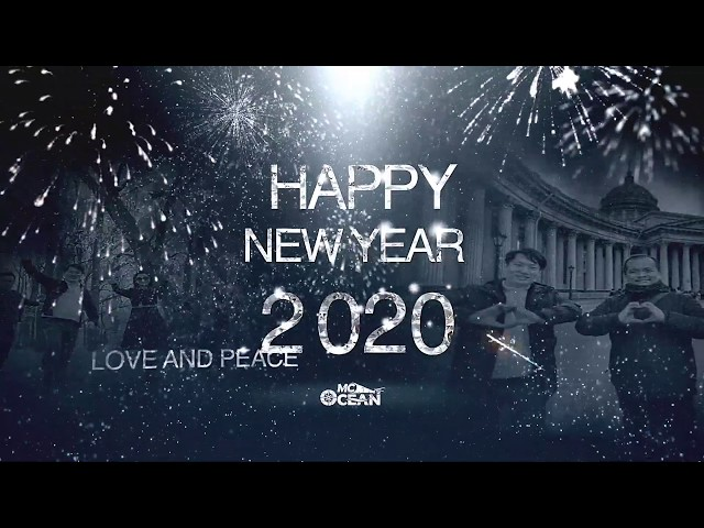 MC OCEAN WISHES YOU HAPPY NEW YEAR 2020