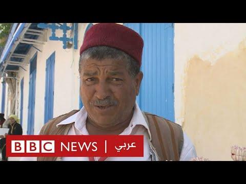 تونس تفتح حدودها لاستقبال السياح وإنعاش الاقتصاد  - نشر قبل 22 ساعة