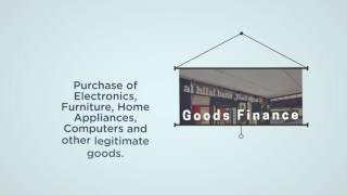 Al Hilal Bank Personal Loan 2017 Video