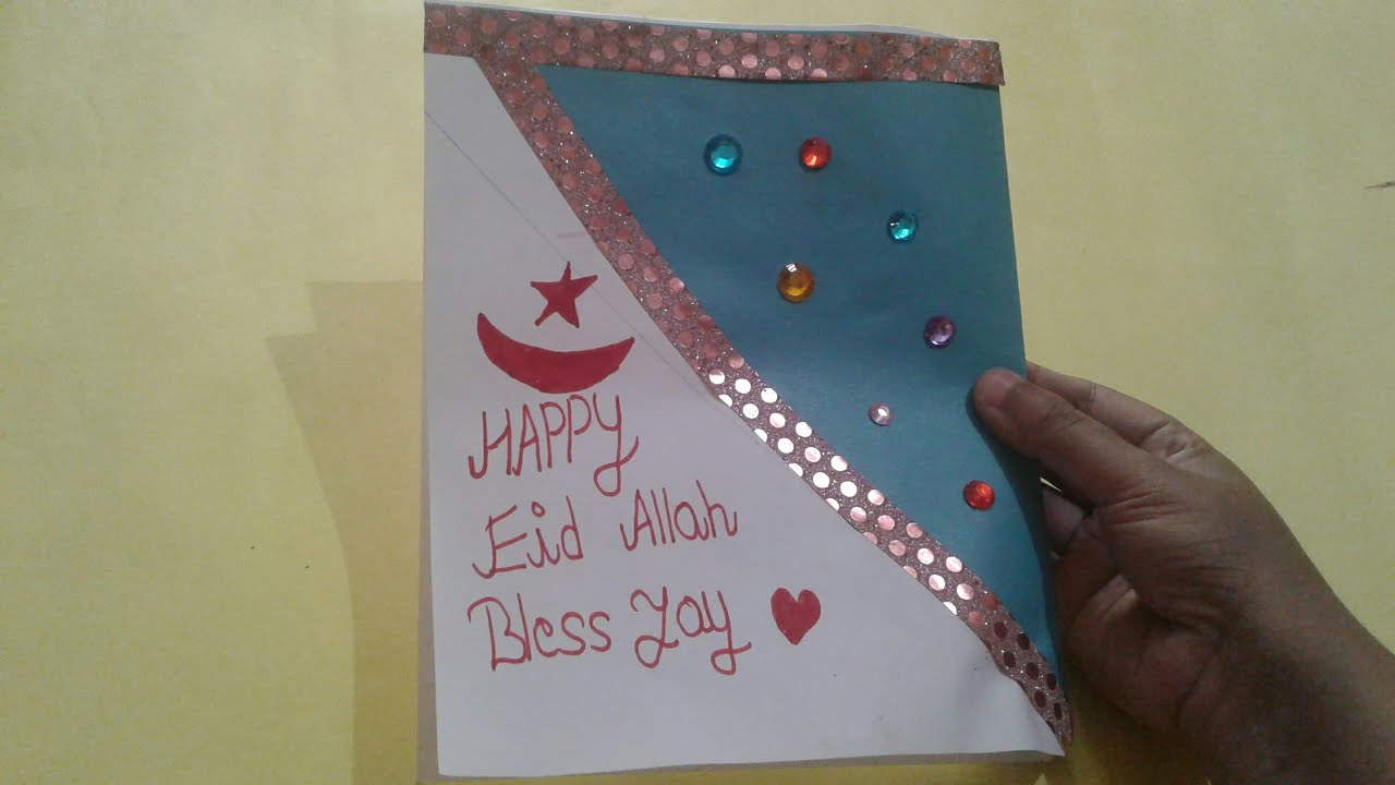 Diy Eid Cards How To Make Eid Card Very Easy Eid Cards Making