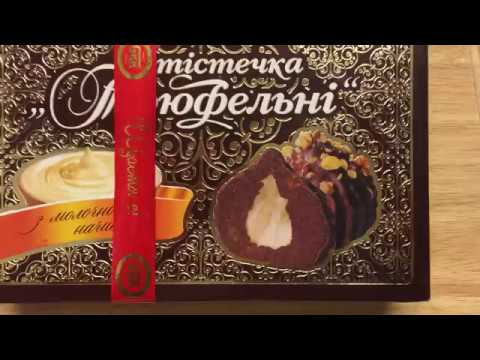 Пирожные Трюфельные от ТМ БКК / Тістечка Трюфельні від ТМ БКК