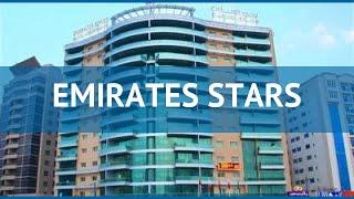 EMIRATES STARS 5* ОАЭ Шарджа обзор – отель ЭМИРАТС СТАРС 5* Шарджа видео обзор