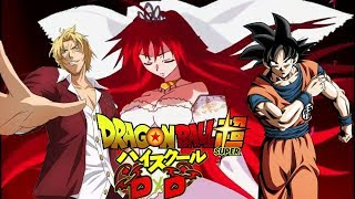 "🌟#11 (Dragon ball super DxD) Goku vs Raicer ""Un combate por Rias"""