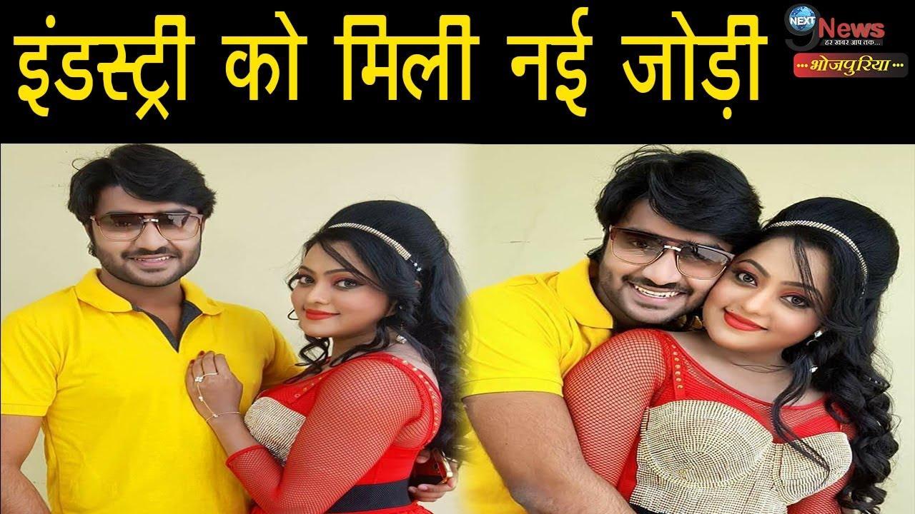 इंडस्ट्री को मिली नई जोड़ी, एक फिल्म करते ही चिंटू को हुआ प्यार... | Chintu Finds Sizzling Partner
