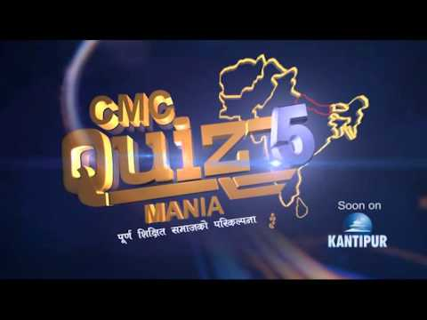 CMC Quiz Mania Season 5 A South Asian Quiz Contest (Promo)