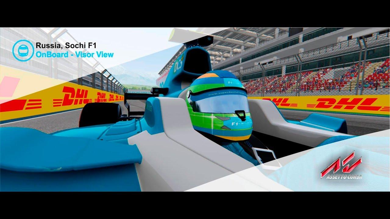 Volta Virtual em Shangai, Circuito da Formula 1