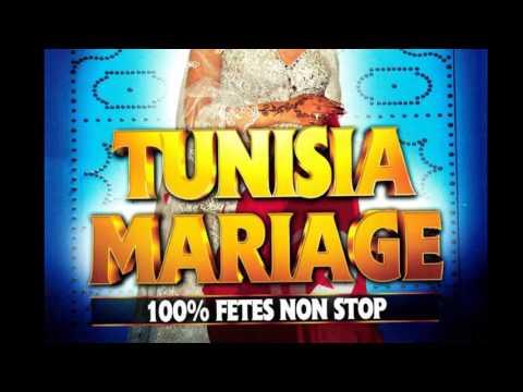 Tunisia mariage: 100% fêtes non stop