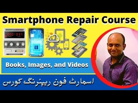 android phone repairing tutorial start your own business