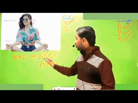ससुरा Sunny Leone की Private वीडियो खोज लेता है लेकिन Pdf नही खोज पाता है | चोटा कही का | Khan Sir