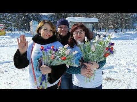 Поздравления с 8 марта от Типичного Байкальска