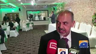Geo News Special – It's About Time We Got Serious On Kashmir, Said Lord Nazir In London Seminar