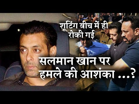Attack Plan On Salman Khan after Gangster Lawrence Bishnoi Death Threat ? | Race 3 Postponed