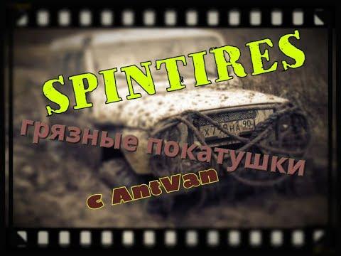 Крымский керченский мост: новости, карта, маршруты, веб