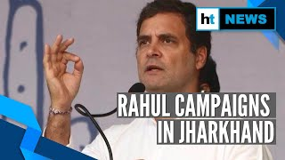 Jharkhand polls: Rahul Gandhi repeats 'rape capital' charge to attack BJP