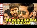 Krishnarjuna Yuddham - 2018 New Released Full Hindi Dubbed Movie |  Nani, Anupama Parmeshwaran |
