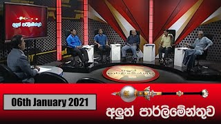 Aluth Parlimenthuwa | 06th January 2021 Thumbnail