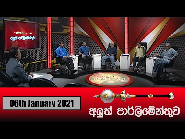 Aluth Parlimenthuwa | 06th January 2021