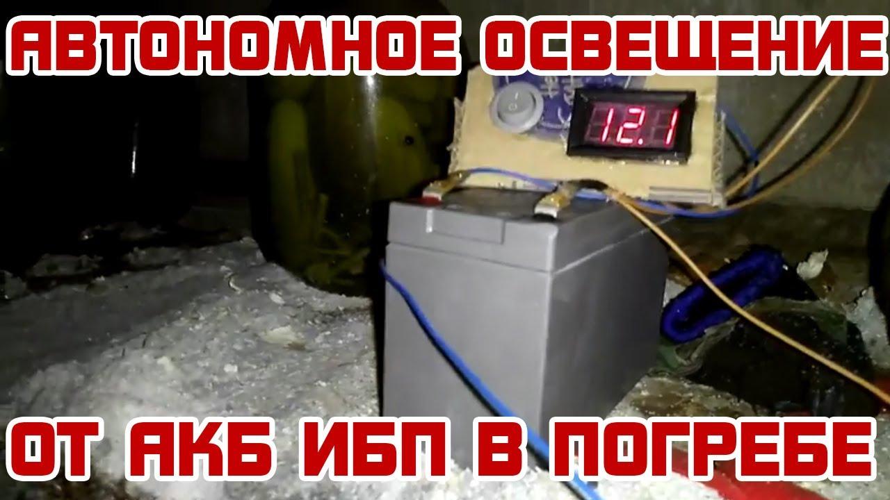 Разряд-тест свинцово кислотных аккумуляторов Security Force, 12V .
