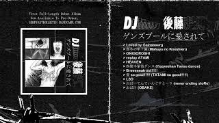 A short preview of the upcoming full-length debut album of Mariko Goto (ex Midori) under the moniker DJ510Mariko. Will be released on limited cassette and a ...