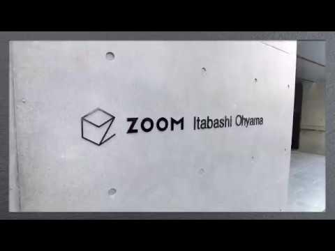 トーシンパートナーズ ZOOM板橋大山 chap01