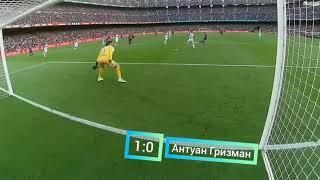 Барселона vs Алавес 21.12.19