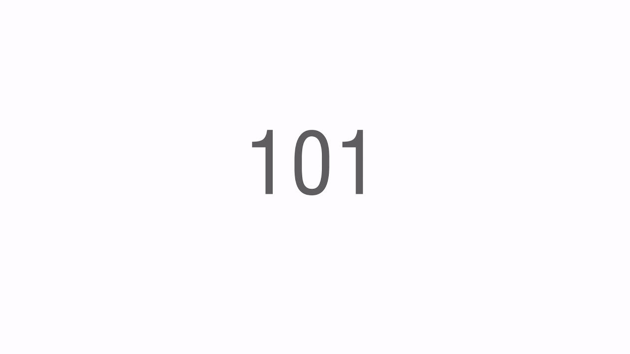 INsiriGATION 101
