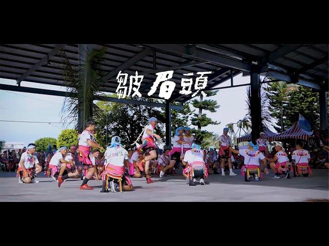 Suming舒米恩【皺眉頭】Lyric Video