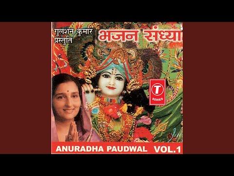 Prabhuji Tum Chandan